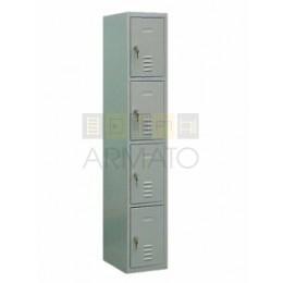 Ячеечный шкаф (шкаф для хранения) ЛОК S3/14